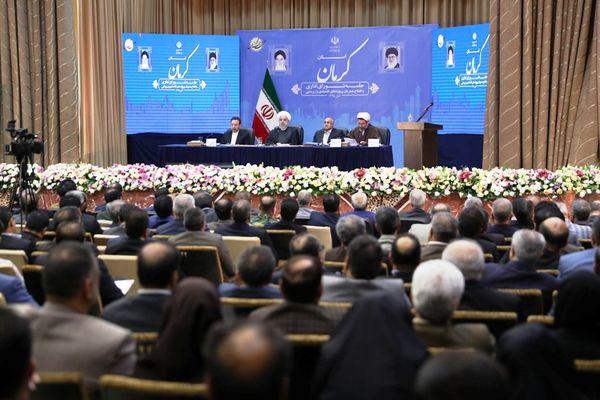 افتتاح و آغاز عملیات اجرایی 1135 پروژه عمرانی و تولیدی بخش کشاورزی استان کرمان