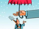 نظر مثبت مجلس برای رشد بودجه بیمه کشاورزی -کارتون فیروزه مظفری