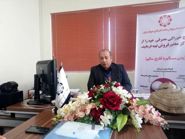 ایران، رتبه هفتم تولید قارچ در جهان