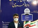 دارنده گواهی ای.اس.کو. در فارس معرفی شد