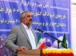سرمایه گذاری در بخش آب و کشاورزی راە اصلی توسعە کردستان است
