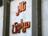 تئاتر مولوی روز شهادت تعطیل است