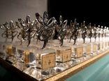 اعلام آخرین مهلت ارسال آثار به دبیرخانه جشنواره ملی موسیقی جوان