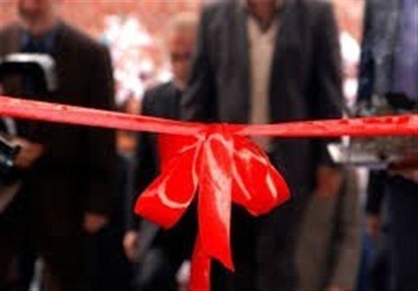 فاز نخست مجتمع کشت و صنعت پروان در استان تهران فردا افتتاح می شود