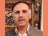 رئیس سازمان جهادکشاورزی کردستان تسلیت گفت