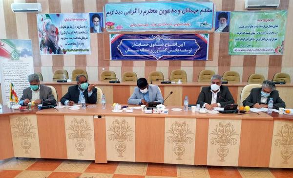 اولین صندوق منطقهای حمایت از توسعه بخش کشاورزی کشور در سیستان راه اندازی شد