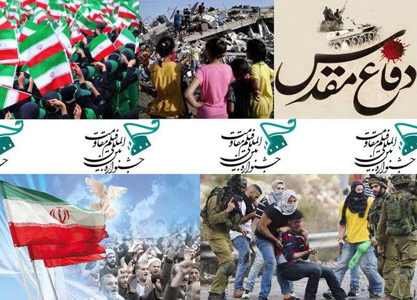 22 مرداد آخرین مهلت شرکت در پانزدهمین جشنواره فیلم مقاومت