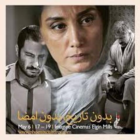 «بدون تاریخ، بدون امضاء» نماینده سینمای ایران در اسکار 91