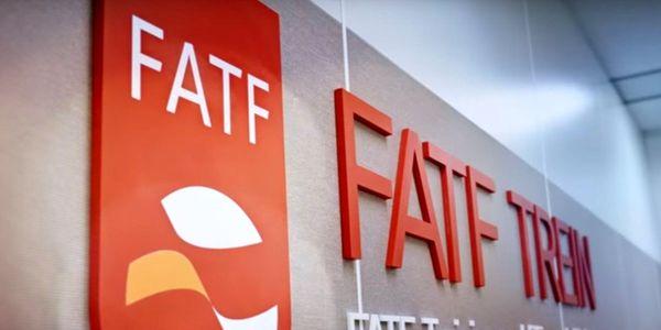 درخواستهای جدید FATF از ایران