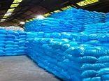 توزیع کود شیمیایی و سموم مورد نیاز برای کشت تابستانه