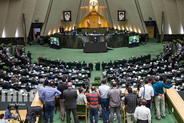 مجلس با فوریت طرح تمدید مهلت پرداخت بدهی تولیدکنندگان موافقت کرد