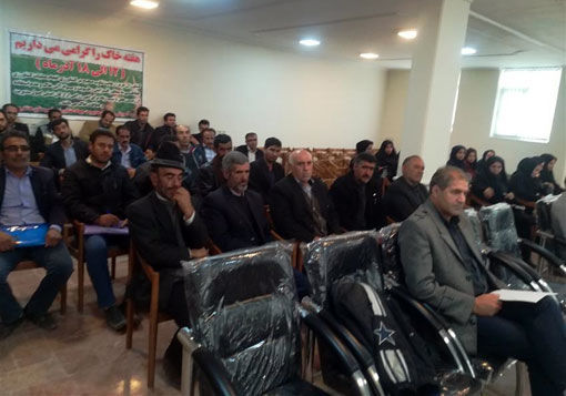 برگزاری همایش روز جهانی خاک در شهرستان هشترود