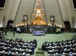 بیانیه نمایندگان مجلس در محکومیت جنایت اهواز