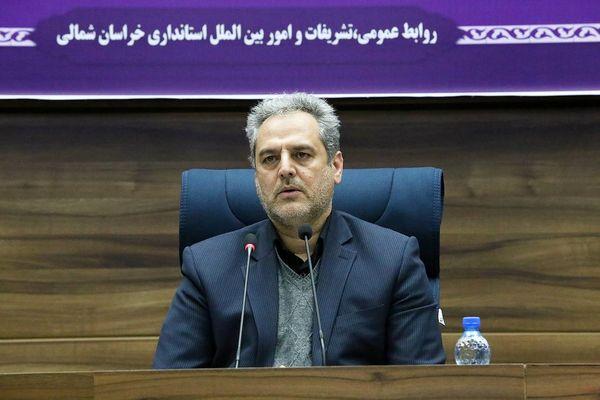 حمایت وزارت جهاد کشاورزی از تکمیل زنجیره تولید محصولات کشاورزی در خراسان شمالی