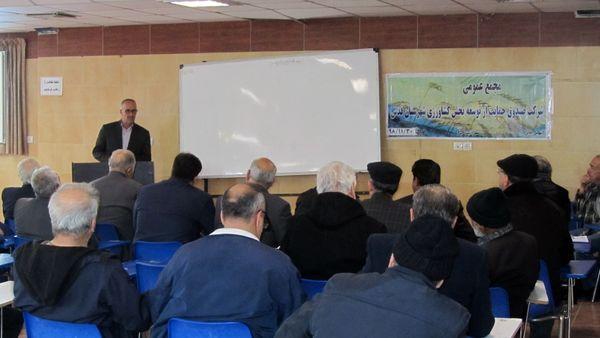 مجمع عمومی عادی صندوق توسعه کشاورزی شهرستان قدس تشکیل جلسه داد
