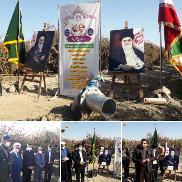 افتتاح پروژه آبیاری کم فشار روستای خطیبی شهرستان زیرکوه