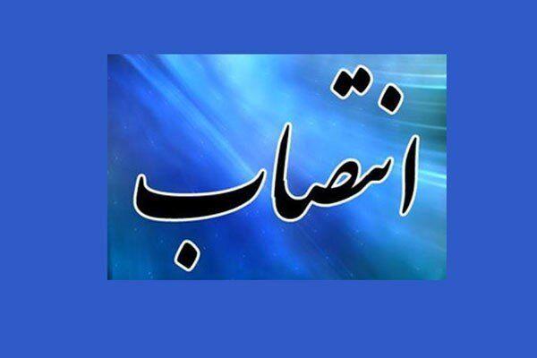 انتصاب مدیر بازرسی سازمان جهاد کشاورزی استان همدان
