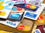چینیها در حال ابطال کارتهای اعتباری ایرانیان